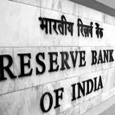 RBI Results Grade B Officers Phase I