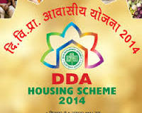 dda housing draw